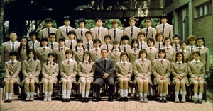 Battle-Royale-Class-Photo-
